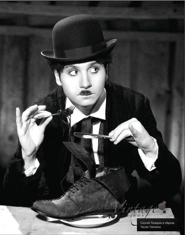 Звезды в образе кумиров прошлых лет. Сергей Лазарев в образе Чарли Чаплина