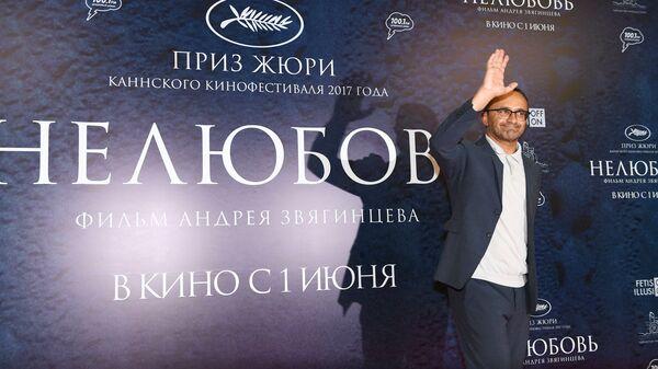 Режиссер Андрей Звягинцев на премьере фильма Нелюбовь