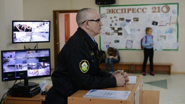 Сотрудник службы безопасности в школе. Архивное фото