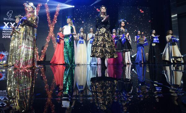 Участницы на церемонии награждения XX Республиканского конкурса красоты Мисс Татарстан-2018 в Казани