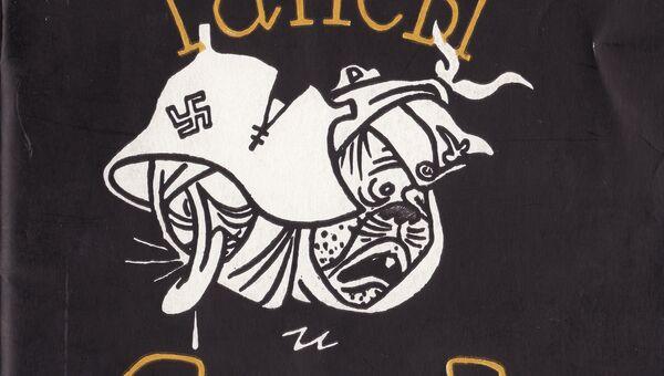 Первая страница обложки книги. Флит А. Гансы и фрицы. Басни. Л.: Искусство, 1942 г.
