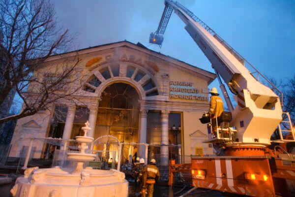 Тушение пожара в московском кинотеатре Слава