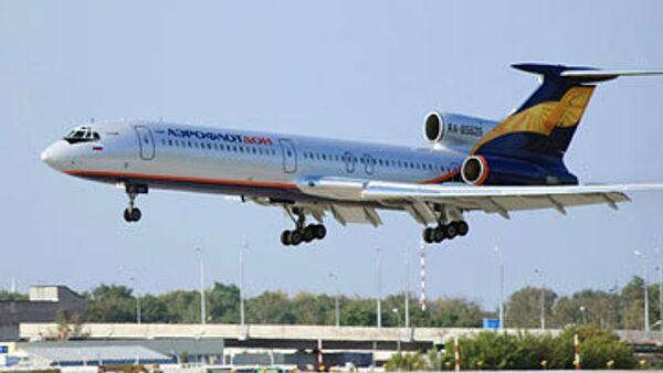 Самолет авиакомпании Аэрофлот-Дон
