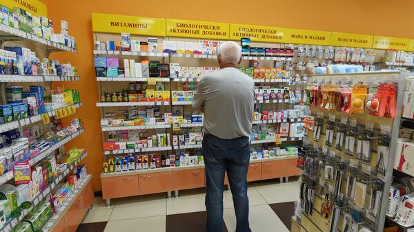 орсотен слим отзывы худеющих 2018 цена дтп