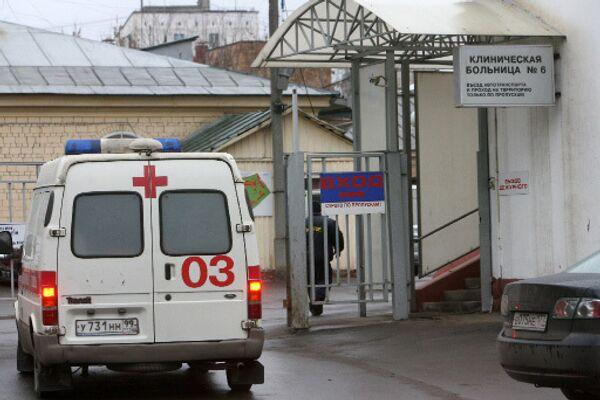 В Думе подтвердили госпитализацию сотрудницы в инфекционную больницу