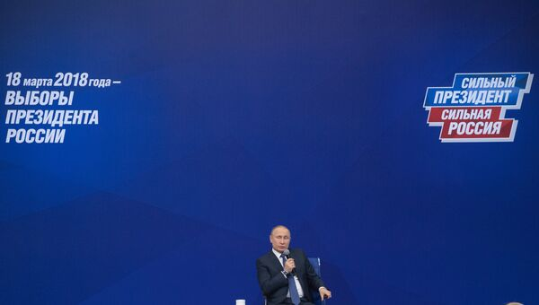 Кандидат в президенты РФ Владимир Путин во время предвыборной встречи со своими доверенными лицами. 30 января 2018