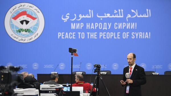 Корреспондент сирийского телеканала Sama TV во время конгресса сирийского национального диалога в Сочи. 30 января 2018