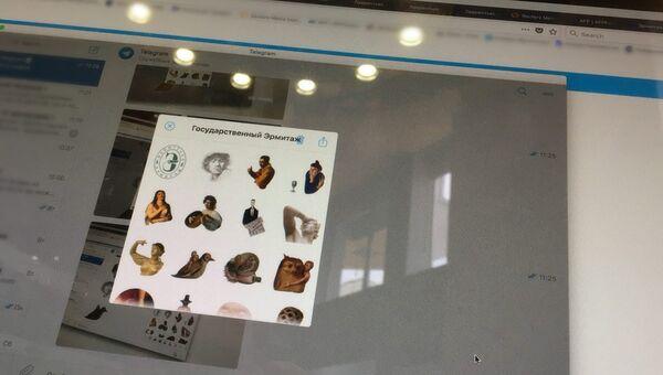 Стикеры Эрмитажа для приложения Telegram на экране компьютера