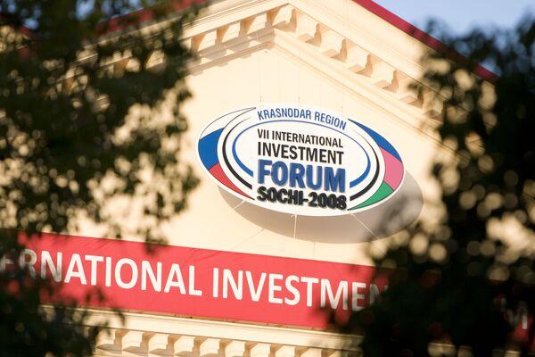 VII Международный инвестиционный форум Сочи-2008