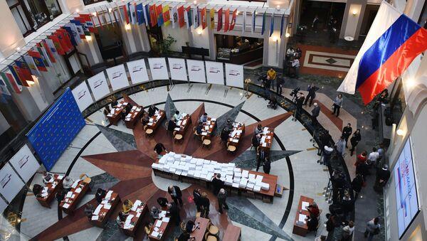 Работа Центральной избирательной комиссии. 30 января 2018