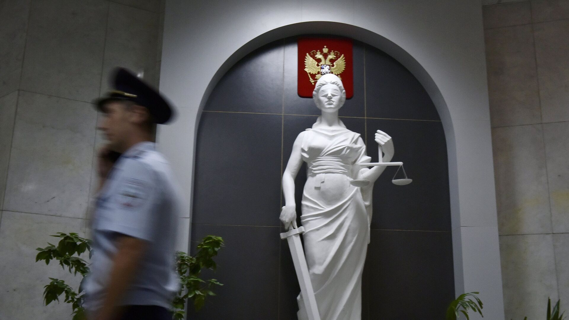 В здании суда - РИА Новости, 1920, 04.03.2021