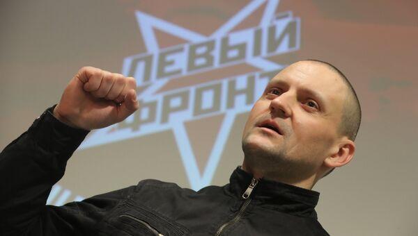 Лидер движения Авангард красной молодёжи, координатор движения Левый фронт Сергей Удальцов. Архивное фото