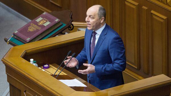 Председатель Верховной рады Украины Андрей Парубий. Архивное фото