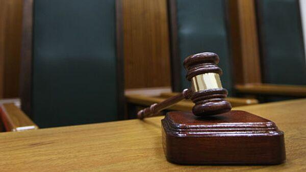 Суд рассмотрит жалобу на приговор зампроректору МГГУ