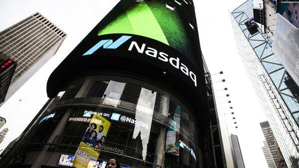Информационная панель биржи NASDAQ
