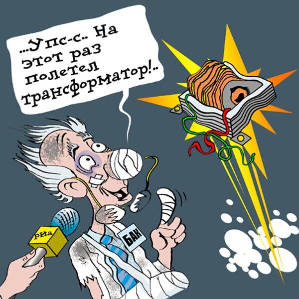 Карикатура дня от Владимира Кремлева