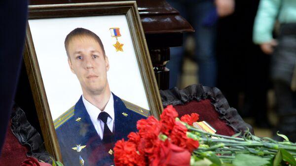 На церемонии прощания с летчиком Романом Филиповым, погибшим в Сирии. 8 февраля 2018