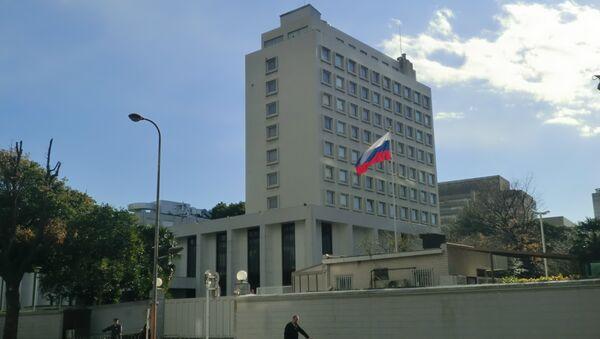 Посольство РФ в Японии . Архивное фото