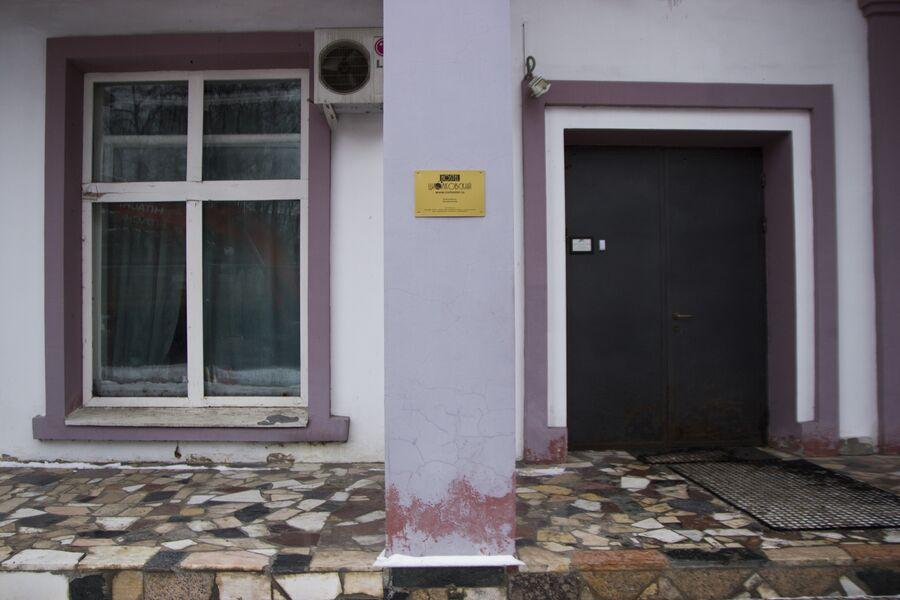 Хостел Циолковский в Москве