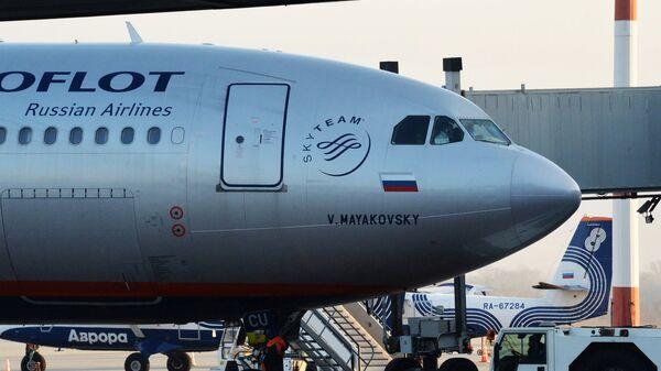 Самолет Airbus A330 авиакомпании Аэрофлот в аэропорту Владивостока. архивное фото