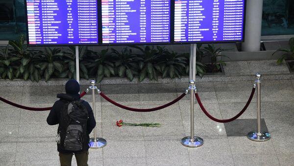 Пассажир у информационного табло в аэропорту Домодедово