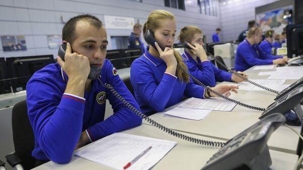 Специалисты «горячей линии» МЧС России