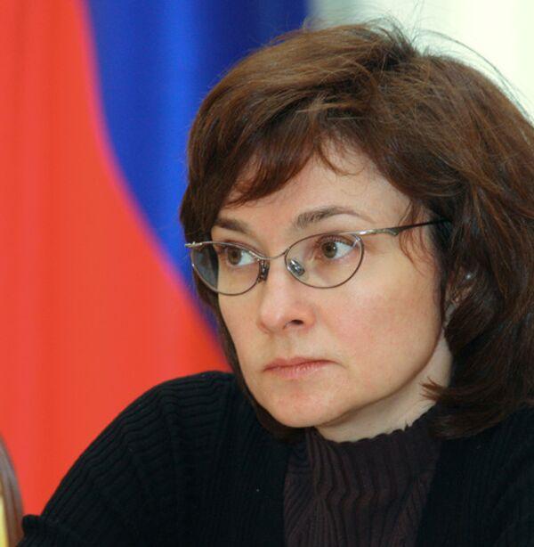 Министр экономического развития и торговли РФ Эльвира Набиуллина.
