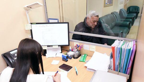 Работа отделения пенсионнго фонда. Архивное фото