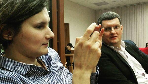 Заседание суда по делу Юлии Савиновских
