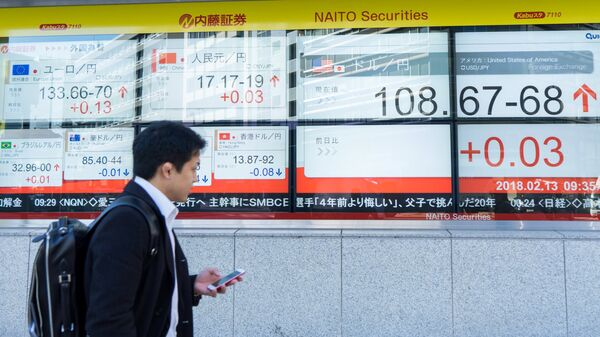 Работа Токийской фондовой биржи