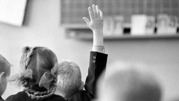 Школа дала героям этой истории не только знания, но и подарила любовь