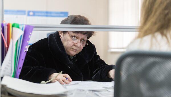 Посетитель в отделении Пенсионного фонда. Архивное фото
