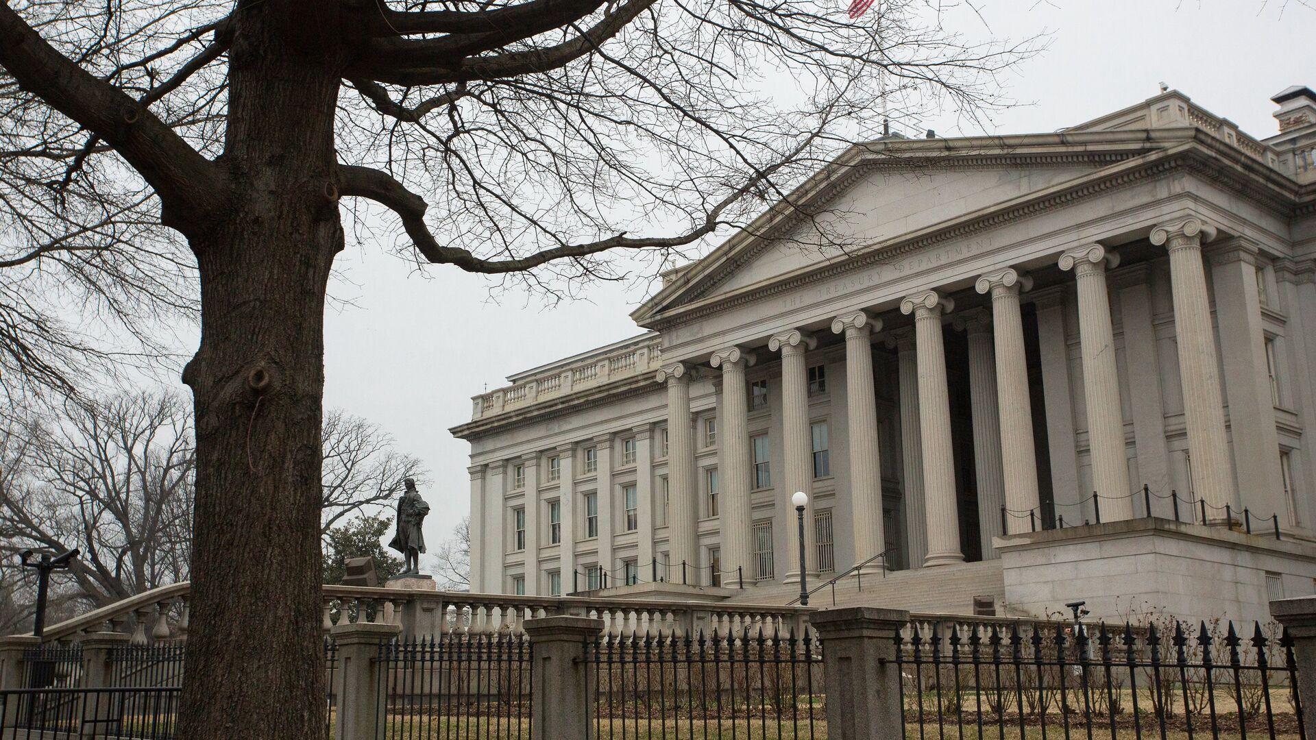 Министерство финансов США в Вашингтоне - РИА Новости, 1920, 15.01.2021