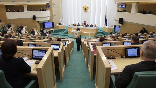 Совет Федерации РФ. Архивное фото.