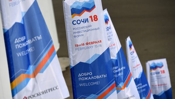 Медиацентр Российского инвестиционного форума в Сочи. Архивное фото