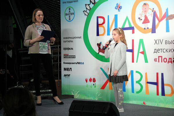 14 февраля прошло открытие выставки, на которое авторы работ пришли с родителями