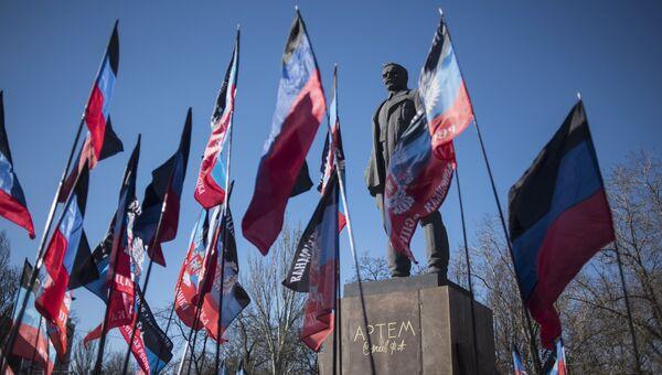 Митинг, посвященный годовщине образования Донецко-Криворожской республики. 2017 год