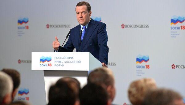 Дмитрий Медведев выступает на пленарном заседании Российского инвестиционного форума Сочи-2018. Архивное фото