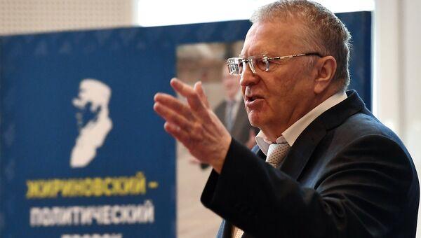 Совещание кандидата в президенты РФ от ЛДПР В. Жириновского и его доверенных лиц