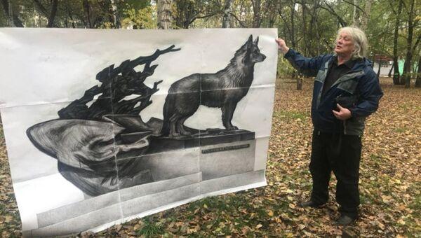 Эскиз памятника собаке Найде художника-скульптора Евгения Попова