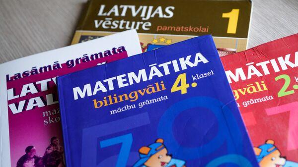 Учебники, по которым учатся дети в русской школе в Латвии