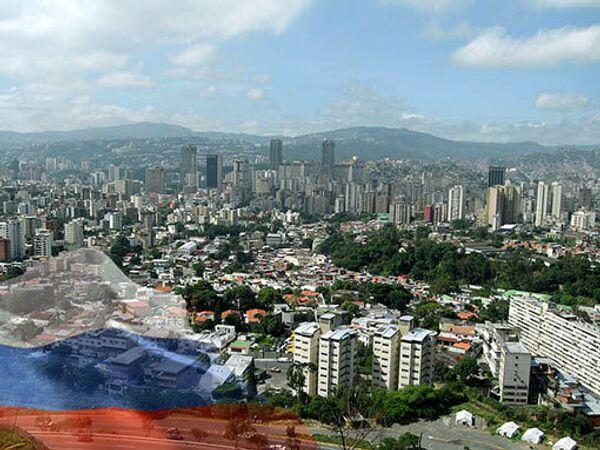 Венесуэла, флаг России