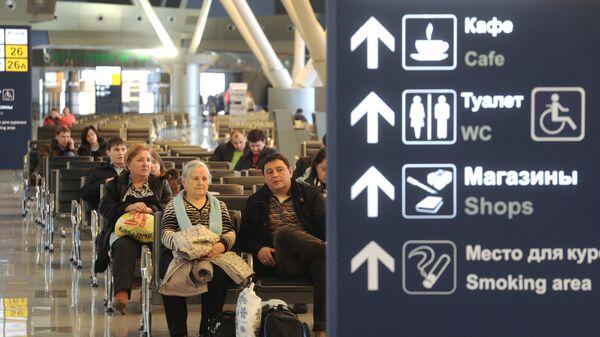 Указатели в пассажирском терминале аэропорта