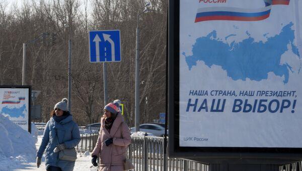 Билборд с символикой выборов президента РФ 2018 в Казани