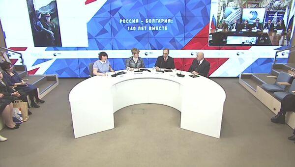 Россия – Болгария: 140 лет вместе