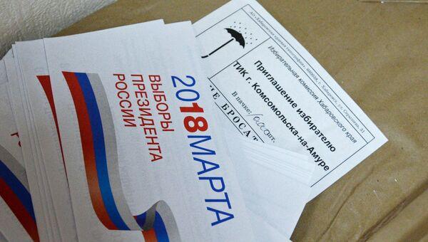 Письмо жириновскому о барятинской больнице