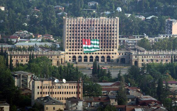 Здание парламента республики Абхазия. Сухуми