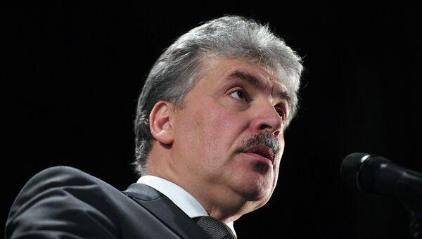 Кандидат в президенты РФ Павел Грудинин. Архивное фото