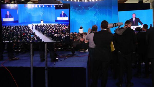 Президент РФ Владимир Путин выступает с ежегодным посланием Федеральному Собранию. 1 марта 2018