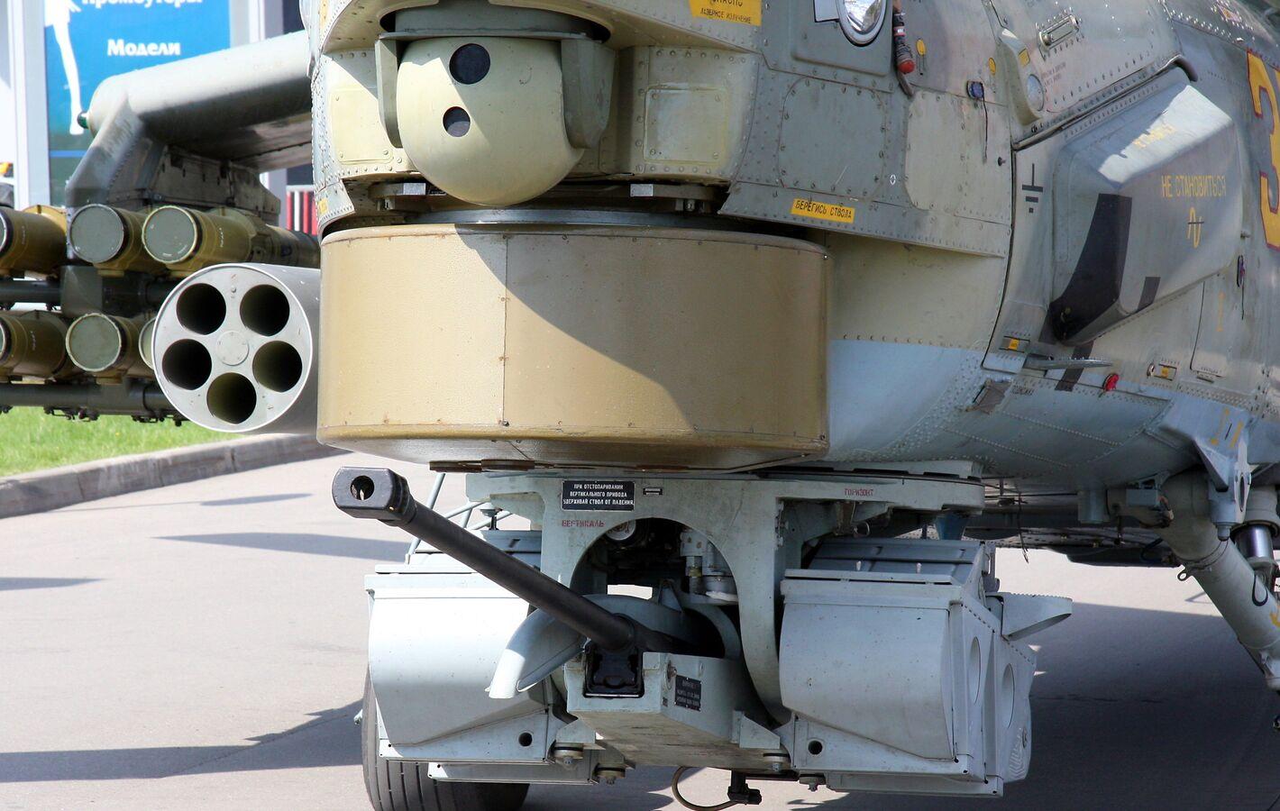 Вооружение Ми-28